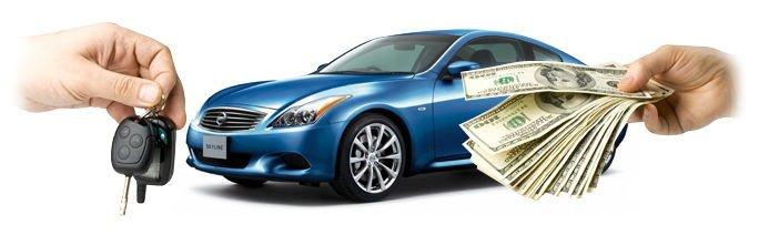 Правила составления объявления о продаже автомобиля
